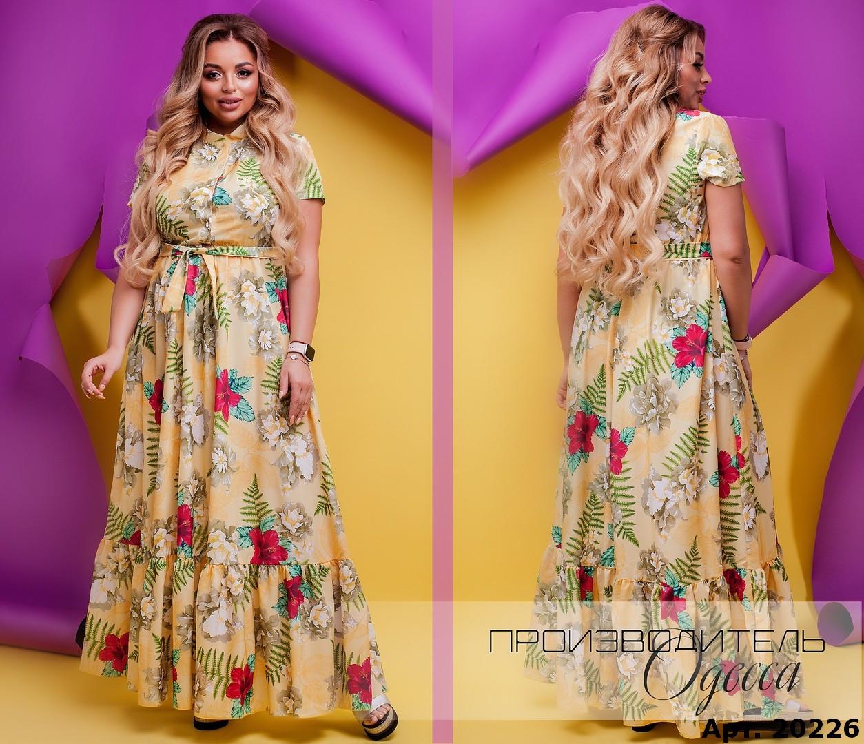 Элегантное женское платье раз.48-58