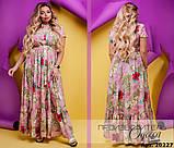 Элегантное женское платье раз.48-58, фото 2