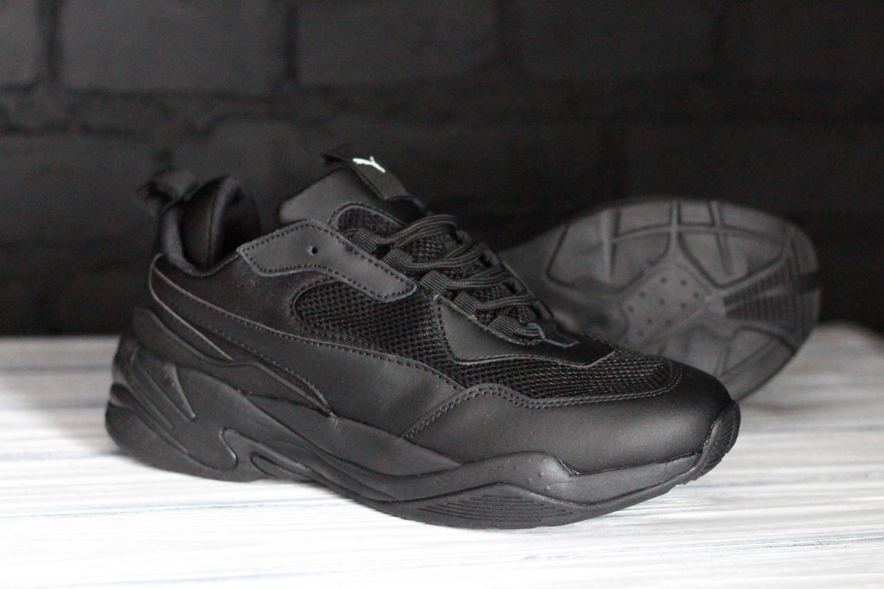 Мужские кроссовки Supo-TM, Размеры 43, 44