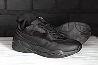 Мужские кроссовки Supo-TM, Размеры 41-46