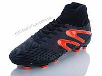 Футбольная обувь мужская KMB Bry ant E1598-1 (39-44) - купить оптом на 7км в одессе