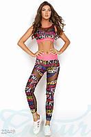 Яркий фитнес костюм Gepur Bounce 22449