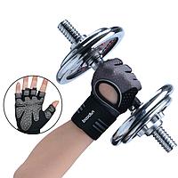 Перчатки для тренажерного зала, фитнеса мужские, женские с напульсником (Boodun) Черный, L, фото 1