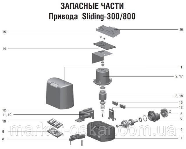 Схема деталей і запчастин для ремонту doorhan sl-800