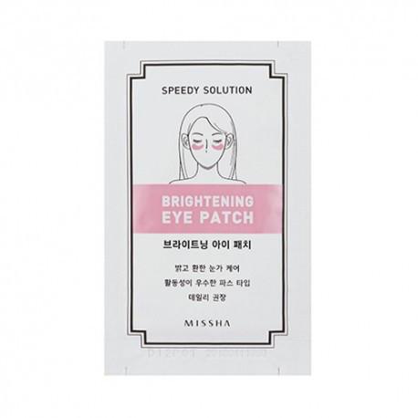 Гидрогелевые патчи для глаз Missha Speedy Solution Brightening Eye Patch