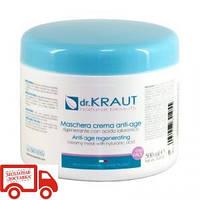 Dr.Kraut Антивозрастная маска с гиалуроновой кислотой, 500 мл