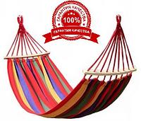 Гамак мексиканский подвесной с каркасом 200 х 100 см гамачок с поперечной планкой, Акция!