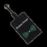 Приемник для беспроводной зарадки Micro