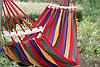 Гамак мексиканский подвесной с каркасом 200 х 120 см гамачок с поперечной планкой, Акция, фото 3