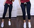 Штаны для прогулок и спорта укороченные штанишки спортивные капри со шнурочком трикотаж двунитка С-ка черные, фото 2