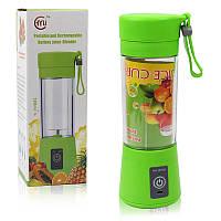 Портативный Usb блендер Juicer Cup зеленый 150030