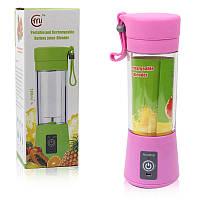 Портативный Usb блендер Juicer Cup розовый 150031