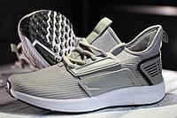 Мужские кроссовки Violeta, Размеры 40-45, Демисезон