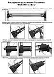 Кенгуру Рейлінг Стелс конструктор L 100см 2шт (c замками) - багажник на інтегровані рейлінги, фото 2