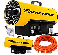 Турбинный вентилятор Rocketbau-G035, фото 1