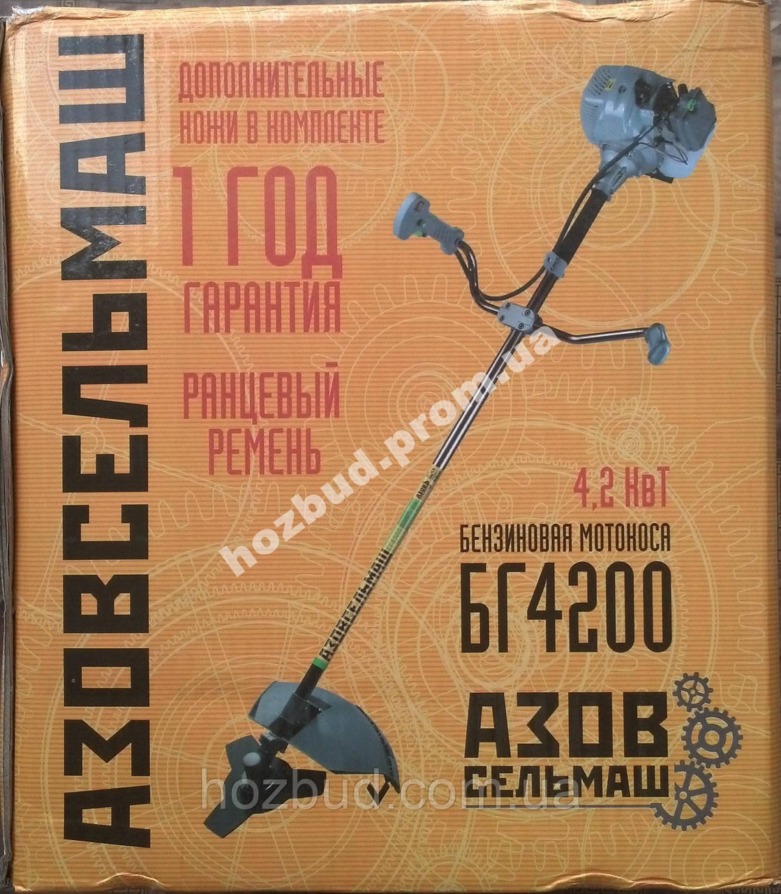 Коса бензиновая Азовсельмаш БГ4200