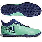 Детские сороконожки Adidas X Tango 17.3 TF (CP9137) Оригинал , фото 6