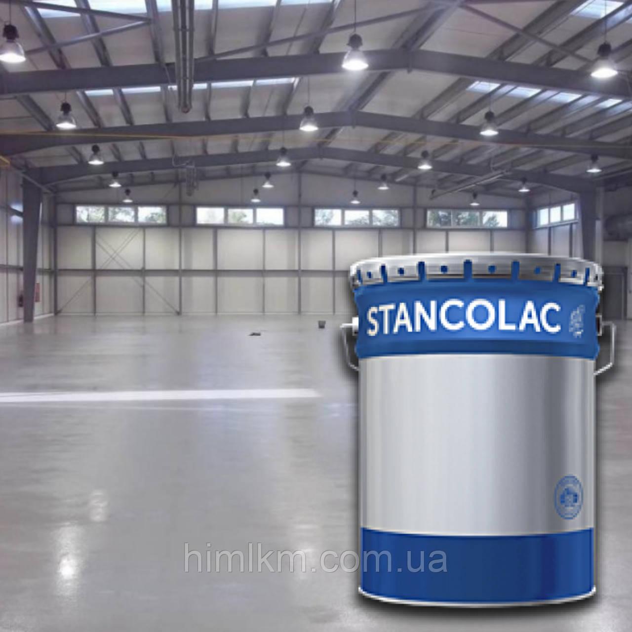 Краска для бетонных полов полиуретановая высокопрочная, износостойкая Станколак 5900