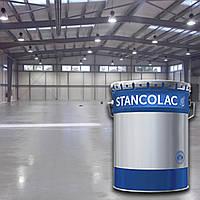 Краска для бетонных полов полиуретановая высокопрочная, износостойкая Станколак 5900, фото 1