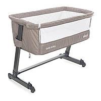 Детская кроватка Coto Baby Dolce 11 beige