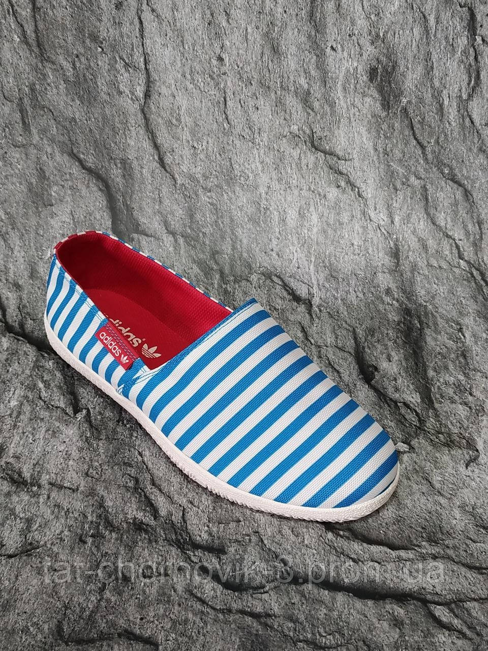 Adidas Originals Adidrill Unisex Classic Slip On Holiday Espadrilles