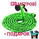 Садовый шланг для полива X-HOSE 30м, поливочный растягивающийся чудо-шланг Стрейч Хоз,насадка распылитель., фото 2