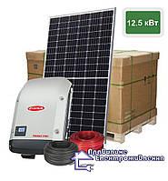 """Сонячна електростанція  """"Premium""""  на 12.5 кВт, фото 1"""
