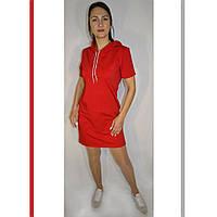 92434a71f320 Красное Спортивное Платье — Купить Недорого у Проверенных Продавцов ...