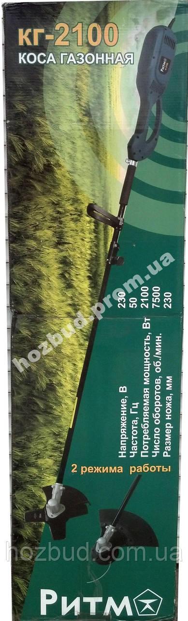 Коса газонная электрическая (триммер) Ритм КГ-2100
