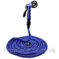 Шланг для полива XHOSE 60 м с распылителем, Синий