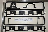 Комплект Прокладок Газ-53 (8шт.)