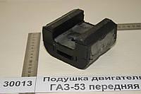 Подушка двигателя Газ-53 передняя
