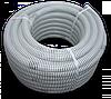 Шланг вакуумно-напорный, ALI-FLEX, 50мм, SAF50 (25м/бухта)