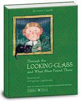 Книга. Алиса в зазеркалье (А) Ranok-Creative 15207009А (9789669775252) (310052)