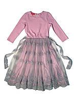 "Плаття ""Milana"" рожеве"