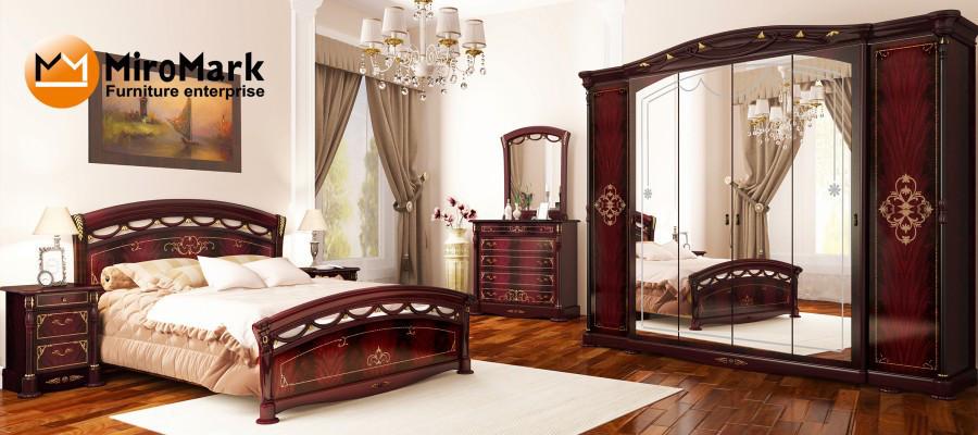 Спальня Роселла 4Д (Перо рубино) Миромарк