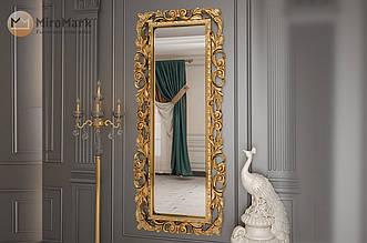 Лара зеркало Миромарк