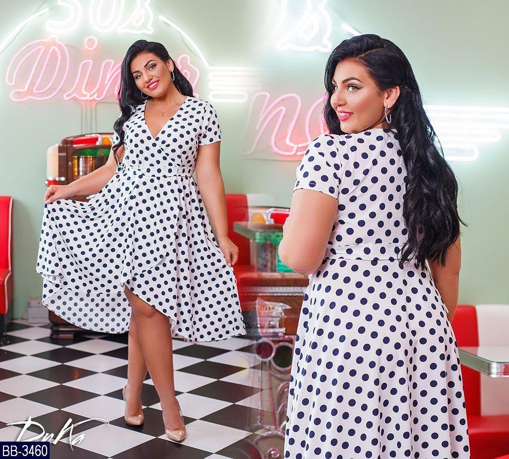 Платье BB-3460