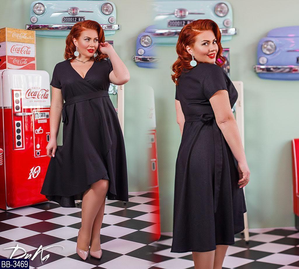 Платье BB-3469