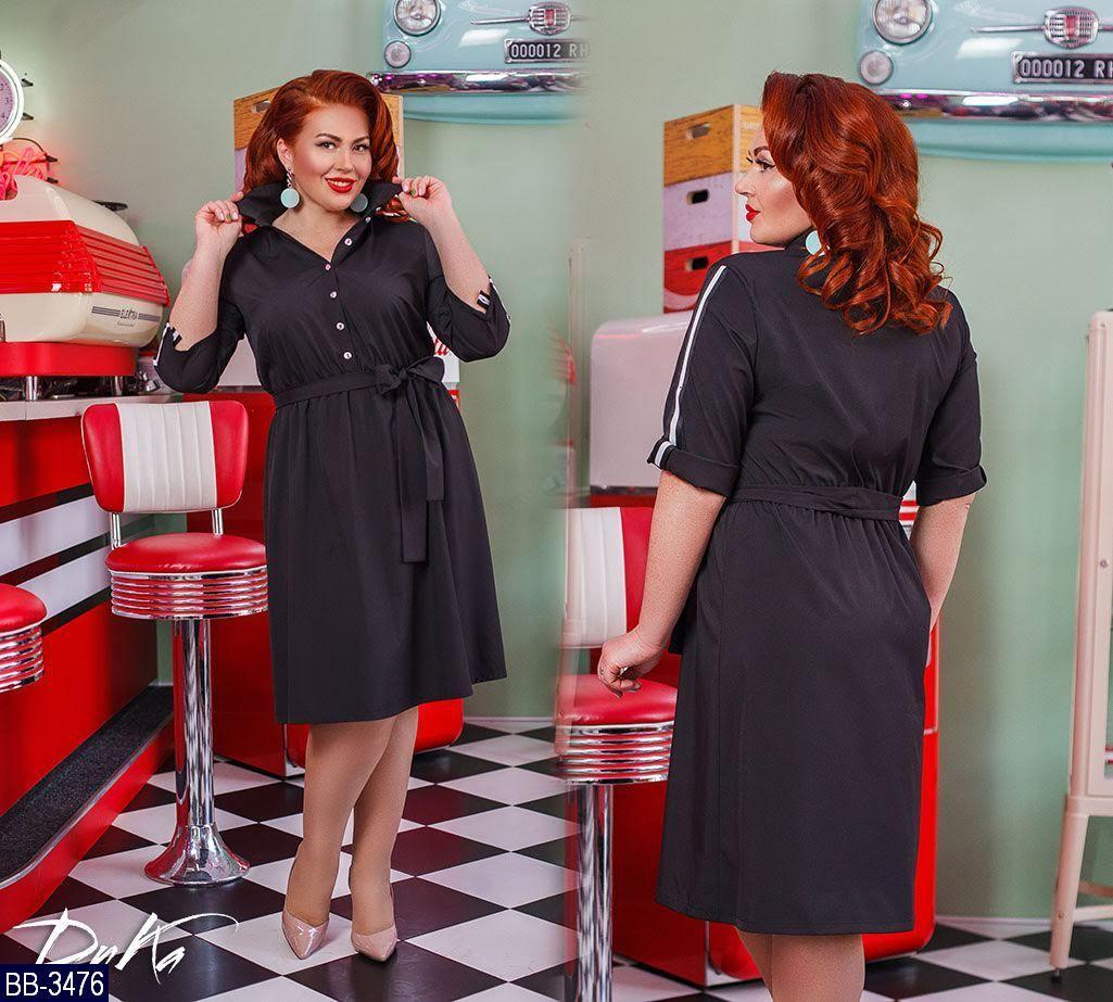 Платье BB-3476