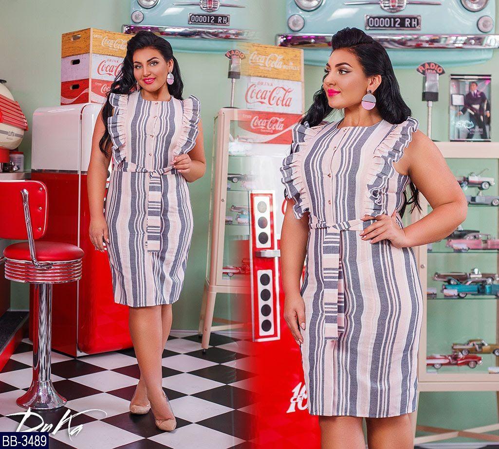 Платье BB-3489