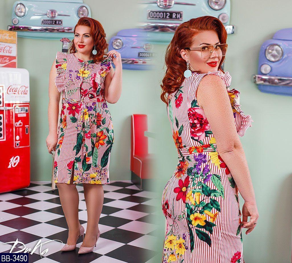 Платье BB-3490