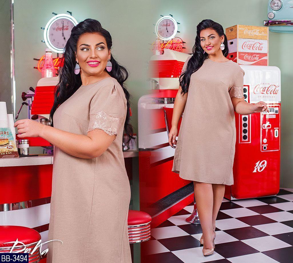 Платье BB-3494