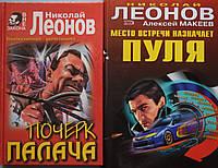 Книги Любовные, исторические, фэнтези, детективные Романы БУ