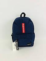 """Универсальный городской рюкзак """"SUPREME"""" YR 1802, фото 1"""