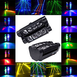 Аренда светомузыки - туман машина и динамичный прибор Паук Spider Moving Head DMX512 DMX