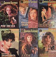 Книги Любовные, исторические, фэнтези, детективные Романы БУ, фото 1