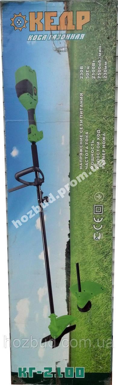 Коса газонная электрическая (триммер) Кедр КГ-2100