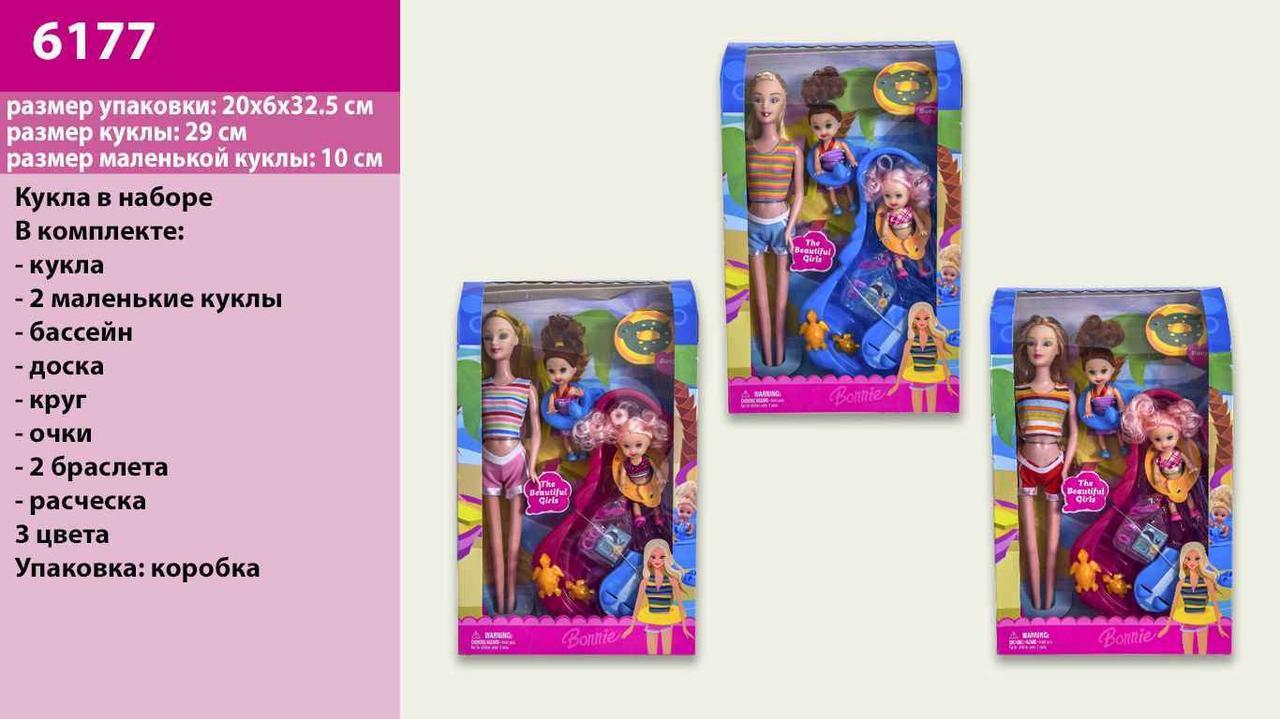 "Кукла типа ""Барби"" 3 вида, 2 ребенка, ванночка, круг для плавания, очки, аксессуары, 6177"