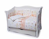 Дитяча постіль Twins Comfort 4 елемента бампер подушки Жирафи беж